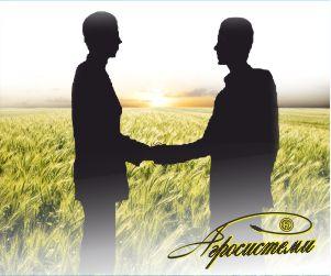 Система за връзка с клиенти и контрагенти